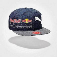 K�iltovka Red bull 2016